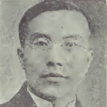 Tung-fan Hsu