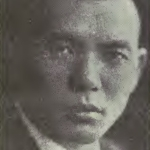 Shao-hsiung Huang