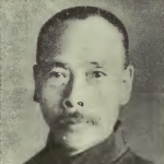 Pi-lien Chao