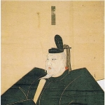 Taira no Norimori - Father of Michimori Taira