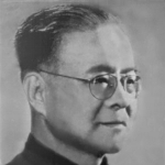 Luo Changpei