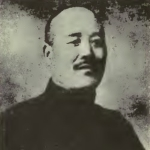 Chieh Chao