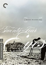 Twenty-Four Eyes (The Criterion Collection) by Hideko Takamine