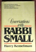 Conversations With Rabbi Small Hardcover July, 1981