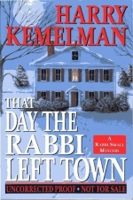That Day the Rabbi Left Town Hardcover - February 13, 1996
